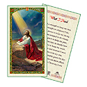 Holy Card-Jesus Praying