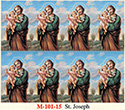 Holy Card-Printed, St Joseph